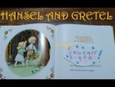 Lets Read Hansel and Gretel Book Read Aloud With Snugger Bugger!