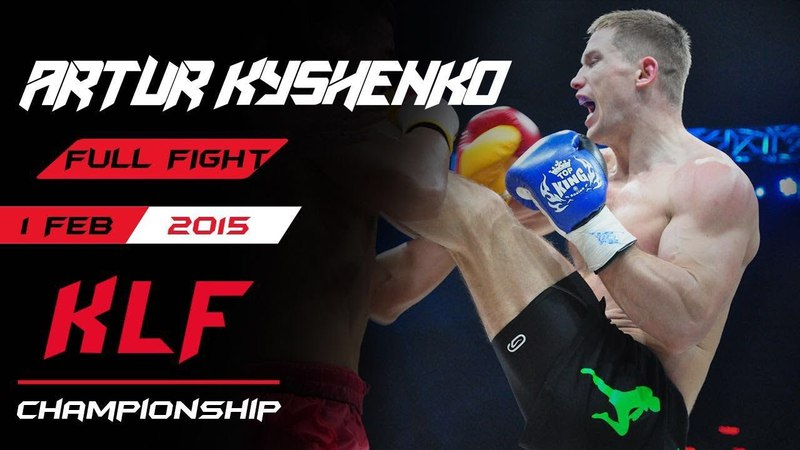 Kickboxing Artur Kyshenko vs. Bai Jinbin FULL FIGHT-2015