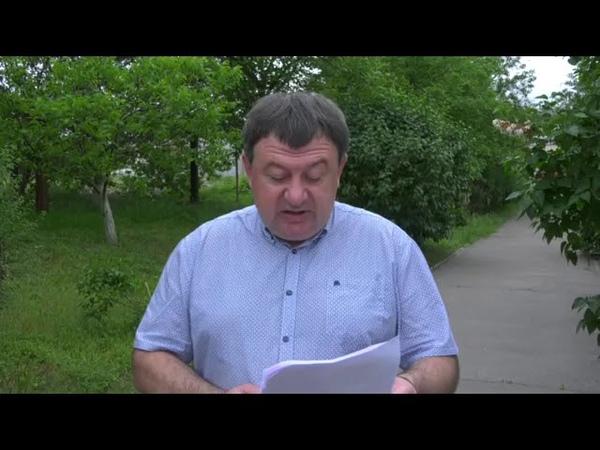 К Зеленскому обратился Радуцкий