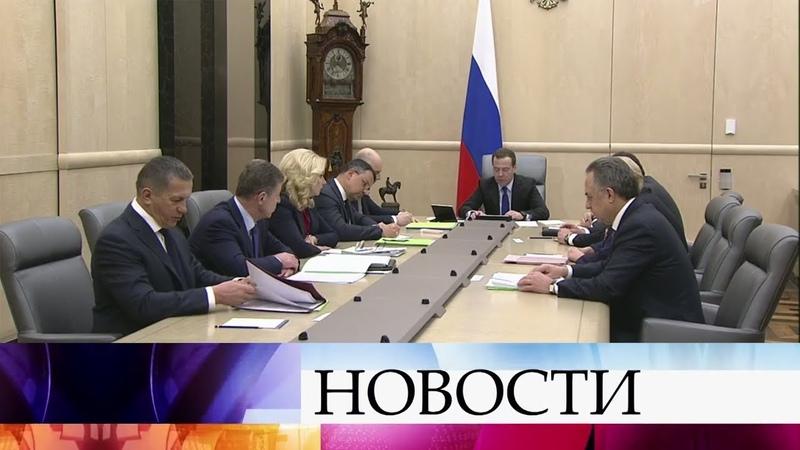 О развитии несырьевого сектора российской экономики говорили на совещании в правительстве.