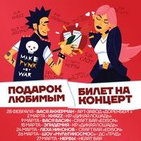 Логотип STAGE ACTION / СОБЫТИЯ ТВОЕГО ГОРОДА!