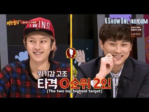 Kang Hodong versus The Maknae Line [Round 2]