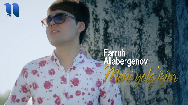 Farruh Allabergenov - Meni yolgizim   Фаррух Аллабергенов - Мени ёлғизим