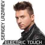 Сергей Лазарев - Electric Touch