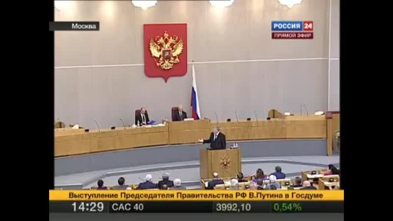 Жириновский обвинил правительство Лужкова в коррумпированности