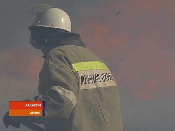 Хакасия оказалась на грани повторения огненного апреля 2015 года