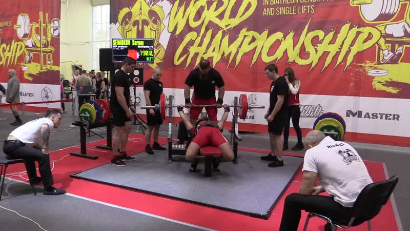 Семуков Сергей жим лежа 190 кг