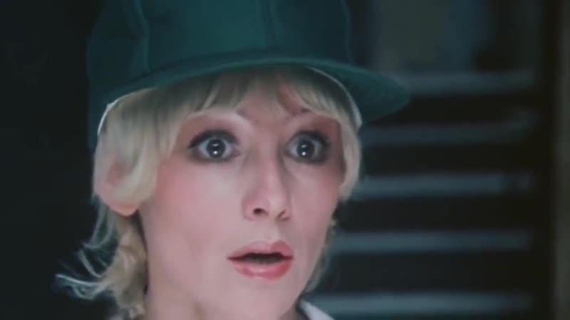 Гостья из будущего 5 серия 1984