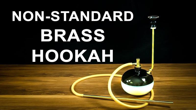 Non-standard Brass Hookah How to Make