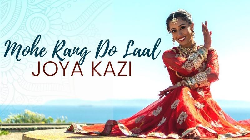 Mohe Rang Do Laal by Joya Kazi | Bajirao Mastani | Deepika Padukone