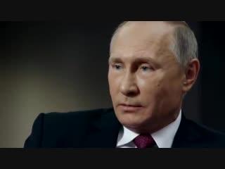 Главная фраза Владимира Путина: Зачем нам такой мир, если там не будет России