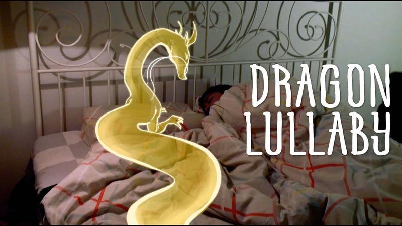 MALKA Dragon Lullaby 龙的摇篮曲