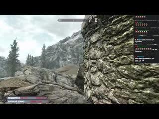 [Sledovatel GameShow] ИНТЕРАКТИВНЫЙ СТРИМ - самое удачное прохождение The Elder Scrolls V: Skyrim