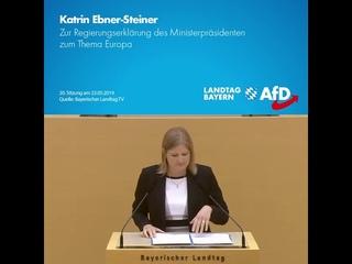 Katrin Ebner-Steiner (AfD). EU Wahlkampf der Altparteien = Phrasendrescherei. 23.05.2019
