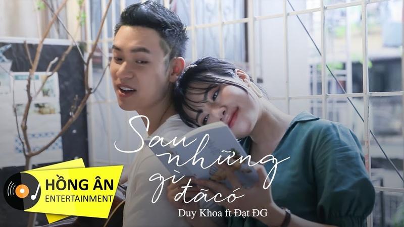Sau Những Gì Đã Có - Duy Khoa (SNGĐC) | Official MV