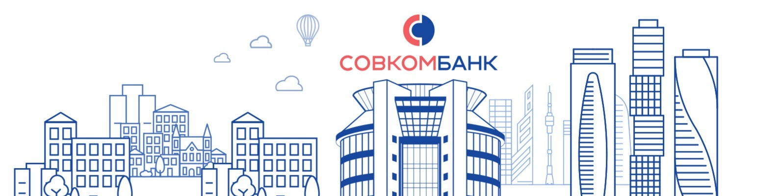 Image result for совкомбанк