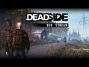 DEADSIDE Dev Stream 1