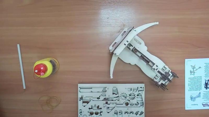 Сборка Модели - Стреломета Скорпион от EWA
