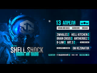   SHELL SHOCK - OUT of SPACE   Teaser