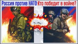 НАТО и Единый Трезубец 2018: как НАТО будет обороняться от России