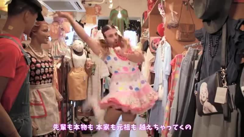 LADYBABY ニッポン饅頭 Nippon manju Music
