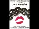 La prisonnière La prisionera 1968 Dir H G Clouzot