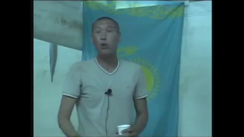 Үйленбеген бойдақтар міндетті түрде көріңдер Абдулахад Сманов