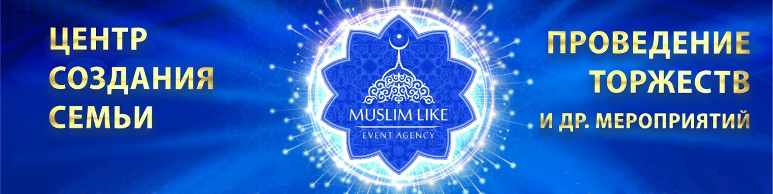 Muslim Like