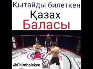 Kazak☝️ [chimbaiskye]