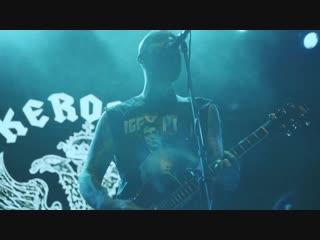 Kerosin hands of death (live ) moscow, glavclub