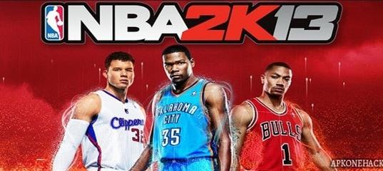 vNRv3LDlRzA - NBA 2K17 APK Free Download