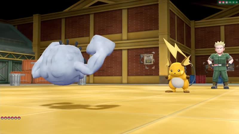 [AssiMaslow] СЕРЖ, ЭЛЕКТРИЧЕСКИЙ ГИМ - Pokemon Lets Go, Pikachu 12 - Прохождение (ПОКЕМОНЫ НА НИНТЕНДО СВИЧ)