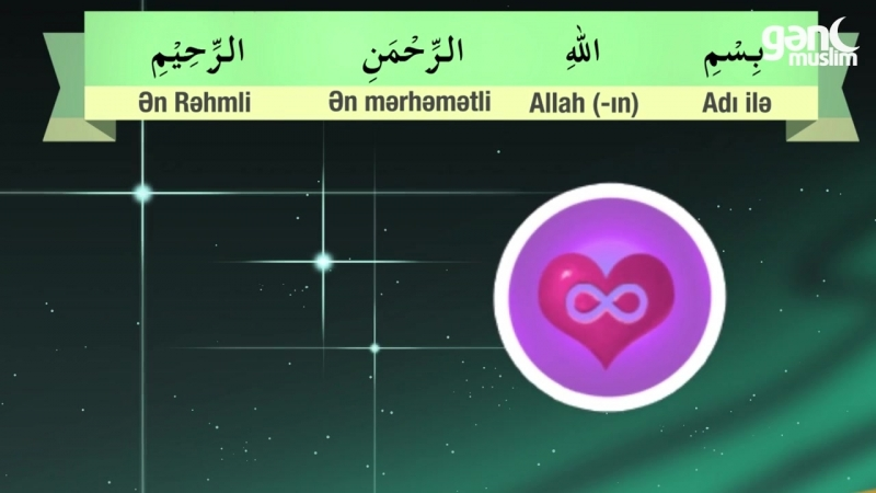 3a - Quran və Namazı anlamağın asan yolu - Ərəb dili dərsləri - Gənc Muslim.mp4