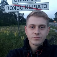 Санёк Журавлёв