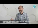 Замир Акимов о криптовалютах и развитии цифровых технологий