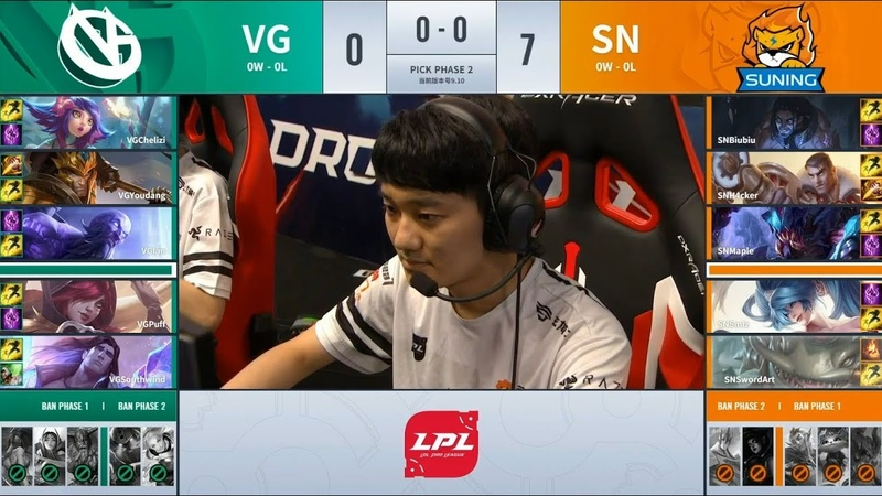 VG (Puff Xayah) VS SN (Maple Sylas) Game 1 Highlights - 2019 LPL Summer W2