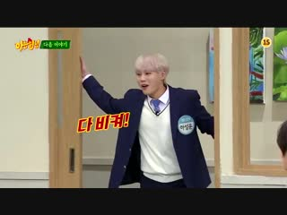 [181124] knowing brothers teaser
