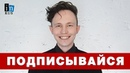 Info RUSSIA