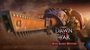 Warhammer 40,000 Dawn of War 2 - Retribution [127] RUS - The Last Stand - 2019