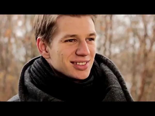 Артём Гросс - Осенний блюз