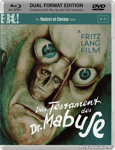 Завещание доктора Мабузе / The Testament of Dr. Mabuse / Das Testament des Dr. Mabuse (1933/BDRip/HDRip)