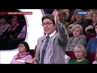 Русская модель после возвращения из Таиланда. Андрей Малахов. Прямой эфир от