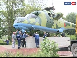 Операция передислокация: боевой вертолёт занял своё место в музее военной техники под открытым небом