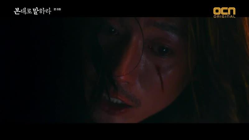 TMWYS | Oh Hyun JaeHwang Hwa-Young | профайлер и дама-следователь - СПОЙЛЕРЫ 1х12!