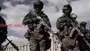 Армия России Наша бояться не надо Русские идут РУССКИЙ МАРШ RUSSIAN MARCH