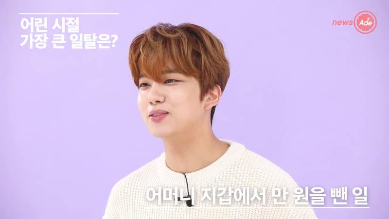 INTERVIEW — 23.10.19 Ёнджэ для новостного портала «NewsAde»