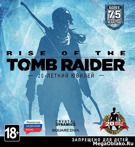 Rise of the Tomb Raider: 20 Year Celebration [v 1.0.820.0 + DLCs] (2016) PC | Repack от R.G. Механики