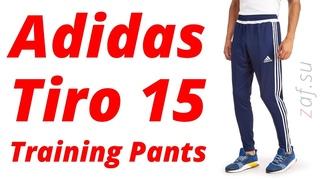 Мужские штаны Adidas Tiro 15 Training Pants