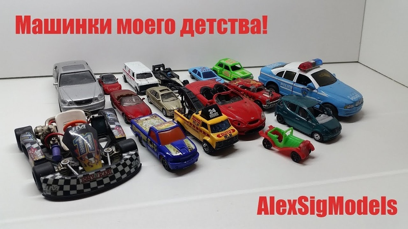 Машинки моего детства Достал КОРОБКУ С ЧЕРДАКА