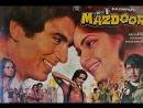 Чернорабочий Mazdoor 1983 (Дублирование от Zee TV)
